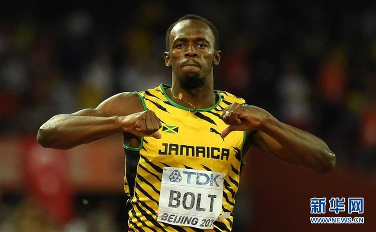 Jamaican sprinter Bolt