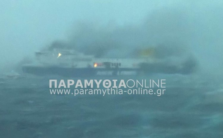ATHENS, Dec. 28, 2014 (Xinhua) -- Photo from a Greek website shows a view of an Italian-flagged ferry that caught fire off the Greek island of Corfu on Dec. 28, 2014.