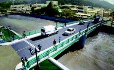 Artist impression of the proposed West Bridge in Roseau