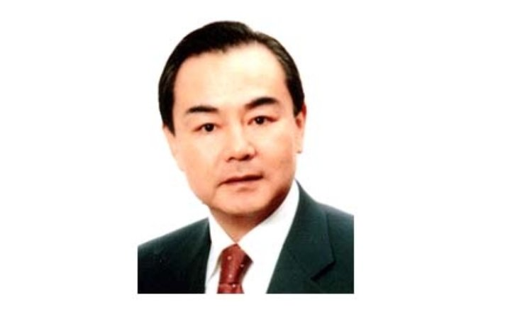 Wang Yi, Minister of Foreign Affairs of the People's Republic of China
