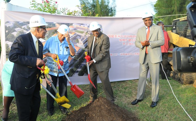 Left to right: Doctors Grell, Green and Shillingford with Prime Minister Skerrit breaking ground for the construction of the new hospital
