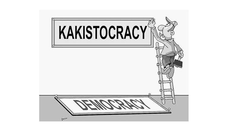 Kakistocracy image